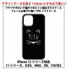 ☆☆猫1☆☆をプリントしたシンプルなガラスソフトケースです☆☆【新品】(送料無料)
