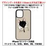 ☆☆猫2☆☆をプリントしたシンプルなガラスソフトケースです☆☆【新品】(送料無料)