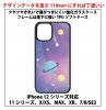 ☆☆宇宙2☆☆をプリントしたシンプルなガラスソフトケースです☆☆【新品】(送料無料)