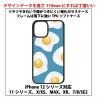 ☆☆目玉焼き☆☆をプリントしたシンプルなガラスソフトケースです☆☆【新品】(送料無料)