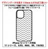 ☆☆モノクロ ギザギザ☆☆をプリントしたシンプルなガラスソフトケースです☆☆【新品】(送料無料)