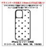 ☆☆モノクロ三角☆☆をプリントしたシンプルなガラスソフトケースです☆☆【新品】(送料無料)