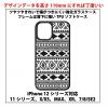 ☆☆モノクロエスニック☆☆をプリントしたシンプルなガラスソフトケースです☆☆【新品】(送料無料)