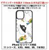 ☆☆海賊 ドクロ☆☆をプリントしたシンプルなガラスソフトケースです☆☆【新品】(送料無料)