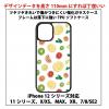 ☆☆フルーツ☆☆をプリントしたシンプルなガラスソフトケースです☆☆【新品】(送料無料)