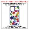 ☆☆カラフルペイント☆☆をプリントしたシンプルなガラスソフトケースです☆☆【新品】(送料無料)