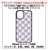 ☆☆ダマスク1☆☆をプリントしたシンプルなガラスソフトケースです☆☆【新品】(送料無料)