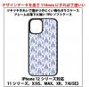 ☆☆ダマスク3☆☆をプリントしたシンプルなガラスソフトケースです☆☆【新品】(送料無料)
