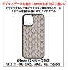 ☆☆ダマスク8☆☆をプリントしたシンプルなガラスソフトケースです☆☆【新品】(送料無料)