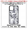 ☆☆モノクロハウス☆☆をプリントしたシンプルなガラスソフトケースです☆☆【新品】(送料無料)