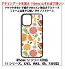 ☆☆フルーツ2☆☆をプリントしたシンプルなガラスソフトケースです☆☆【新品】(送料無料)