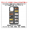 ☆☆猫の手☆☆をプリントしたシンプルなガラスソフトケースです☆☆【新品】(送料無料)