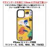 ☆☆かわいい猫と文字☆☆をプリントしたシンプルなガラスソフトケースです☆☆【新品】(送料無料)