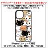 ☆☆かわいい猫たくさん☆☆をプリントしたシンプルなガラスソフトケースです☆☆【新品】(送料無料)