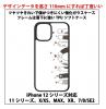 ☆☆かわいい猫の指☆☆をプリントしたシンプルなガラスソフトケースです☆☆【新品】(送料無料)