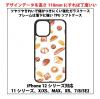 ☆☆パン☆☆をプリントしたシンプルなガラスソフトケースです☆☆【新品】(送料無料)