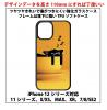 ☆☆カップ 眠り猫☆☆をプリントしたシンプルなガラスソフトケースです☆☆【新品】(送料無料)