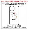 ☆☆猫 カップル猫☆☆をプリントしたシンプルなガラスソフトケースです☆☆【新品】(送料無料)