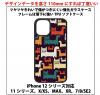 ☆☆猫 カラフル猫たくさん☆☆をプリントしたシンプルなガラスソフトケースです☆☆【新品】(送料無料)
