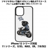 送料無料 iPhone12シリーズ対応 背面強化ガラスケース 犬とバイク