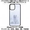 送料無料 iPhone12シリーズ対応 背面強化ガラスケース ホワイトFOX