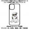 送料無料 iPhone12シリーズ対応 背面強化ガラスケース パグ