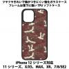 送料無料 iPhone12シリーズ対応 背面強化ガラスケース 鶴2