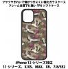 送料無料 iPhone12シリーズ対応 背面強化ガラスケース 鶴3
