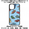 送料無料 iPhone12シリーズ対応 背面強化ガラスケース スニーカー4