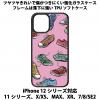 送料無料 iPhone12シリーズ対応 背面強化ガラスケース スニーカー5
