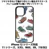 送料無料 iPhone12シリーズ対応 背面強化ガラスケース スニーカー6