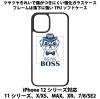 送料無料 iPhone12シリーズ対応 背面強化ガラスケース 犬 パグ