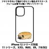 送料無料 iPhone12シリーズ対応 背面強化ガラスケース パグパン