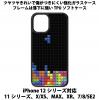 送料無料 iPhone12シリーズ対応 背面強化ガラスケース ブロックゲーム