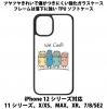 送料無料 iPhone12シリーズ対応 背面強化ガラスケース メガネネコ1