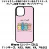 送料無料 iPhone12シリーズ対応 背面強化ガラスケース メガネネコ2