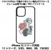 送料無料 iPhone12シリーズ対応 背面強化ガラスケース クマとバイク1