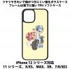 送料無料 iPhone12シリーズ対応 背面強化ガラスケース クマとバイク5