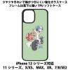 送料無料 iPhone12シリーズ対応 背面強化ガラスケース クマとバイク6