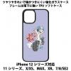 送料無料 iPhone12シリーズ対応 背面強化ガラスケース クマとバイク7