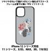 送料無料 iPhone12シリーズ対応 背面強化ガラスケース クマとバイク8