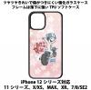 送料無料 iPhone12シリーズ対応 背面強化ガラスケース クマとバイク9