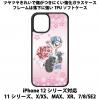 送料無料 iPhone12シリーズ対応 背面強化ガラスケース クマとバイク10