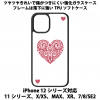 送料無料 iPhone12シリーズ対応 背面強化ガラスケース トランプ1