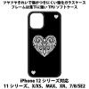送料無料 iPhone12シリーズ対応 背面強化ガラスケース トランプ5