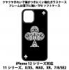 送料無料 iPhone12シリーズ対応 背面強化ガラスケース トランプ7
