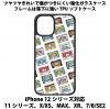 送料無料 iPhone12シリーズ対応 背面強化ガラスケース カセットテープ
