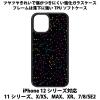 送料無料 iPhone12シリーズ対応 背面強化ガラスケース 星座1