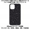 送料無料 iPhone12シリーズ対応 背面強化ガラスケース 星座5