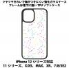 送料無料 iPhone12シリーズ対応 背面強化ガラスケース 星座7